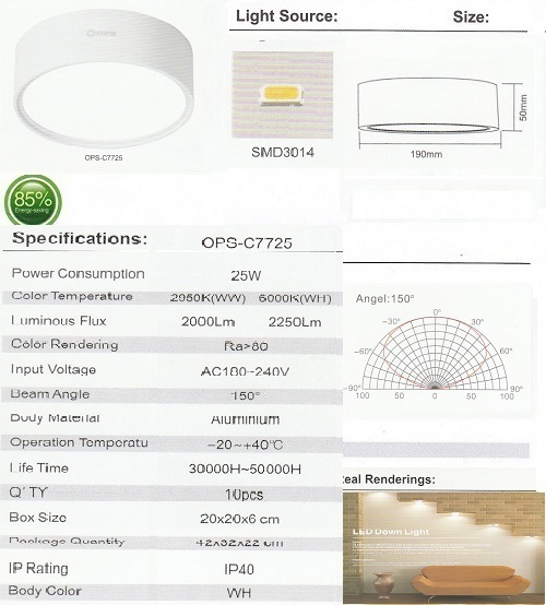 OPS-C7725-25W-OUTBOW