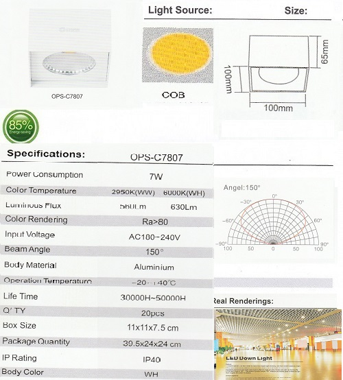 OPS-C7807-7W-OUTBOW