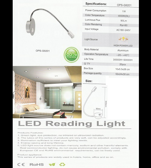 OPS-G9201-READING-LIGHT
