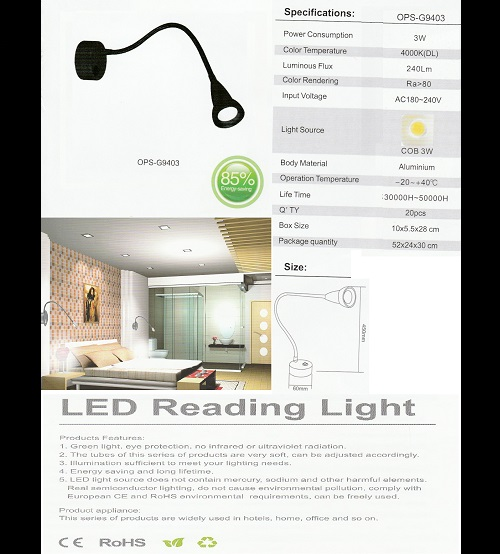 OPS-G9403-READING-LIGHT